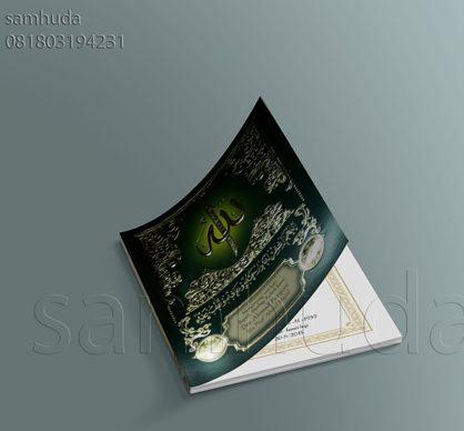 buku-yasin-elegan-nuansa-hijau