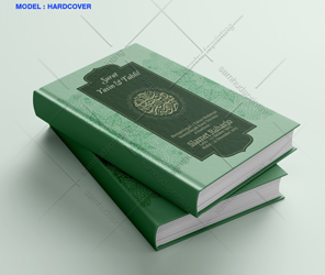 buku-yasin-hardcover-hijau